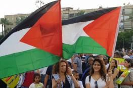 """صور: الآلاف يتظاهرون في تل أبيب للمطالبة بإلغاء """"قانون القومية"""""""