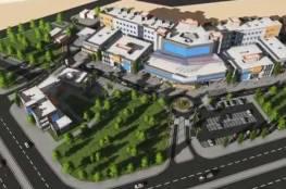 أبو الريش يُعلن البدء ببناء مستشفى في محافظة رفح جنوب قطاع غزّة