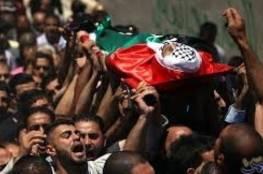 جيش الاحتلال ينشر نتائج التحقيق باستشهاد صياد من غزة عام 2018