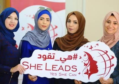 مؤسسة : قانون الانتخابات غير منصف للمرأة الفلسطينية و ليست مرئية للنظام السياسي