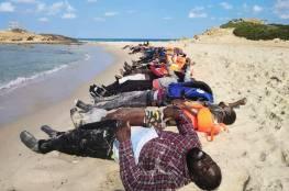 تفاصيل صادمة بشأن تحطم مركب يضم 20 مهاجرا قبالة سواحل ليبيا