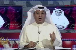 فيديو: اعلامي كويتي: يجب تجفيف منابع تمويل حماس لتركيعها وتسليم سلاحها وهي إرهابية