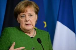 """ألمانيا: الكشف عن تفاصيل جديدة حول قضية """"الجاسوس المصري"""""""