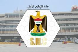 """السلطات العراقية تنفي استهداف مطار بغداد بصواريخ """"كاتيوشا"""""""