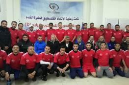 """افتتاح دورة التدريب """"D"""" بقطاع غزة"""