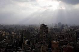 الأرصاد المصرية: البلاد بانتظار منخفض جوي قادم من جنوب أوروبا (فيديو)