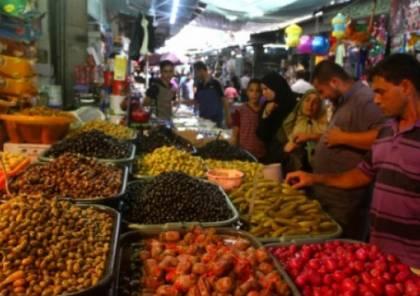 داخلية غزة تكشف آخر المستجدات بشأن إعادة فتح الأسواق وقطاعات أخرى بالقطاع
