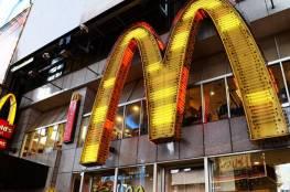 """""""ماكدونالدز"""" يعتذر لفتاة محجبة"""