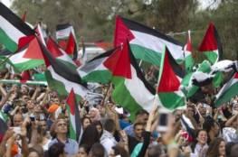 فلسطين حاضرة في مظاهرات اليونانيين