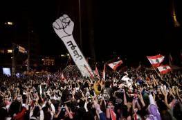 احياء ذكرى الاستقلال باحتجاجات جديدة في لبنان