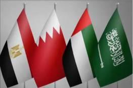 """مصر تدعو إلى """"حل شامل"""" للأزمة بين الدول الأربع وقطر"""
