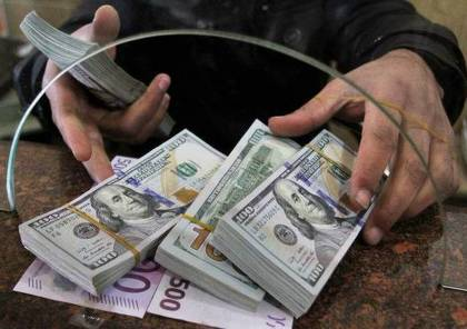 """""""النقد"""" توضح حقيقة وجود تعليمات جديدة تتعلق بالحوالات المالية في قطاع غزة أو الضفة"""