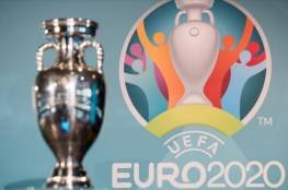 القرعة .. فرنسا وألمانيا والبرتغال بمجموعة نارية في يورو 2020