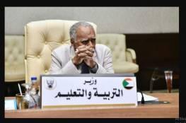 بث مباشر .. مؤتمر إعلان نتيجة الشهادة السودانية الثانوية 2020 - 2021