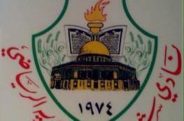الظاهرية يصدر بيانا حول أحداث مباراة الديربي