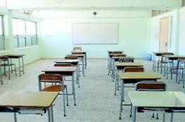 تربية وتعليم بيت لحم تقرر إغلاق مدرستين لظهور اصابات بفيروس كورونا
