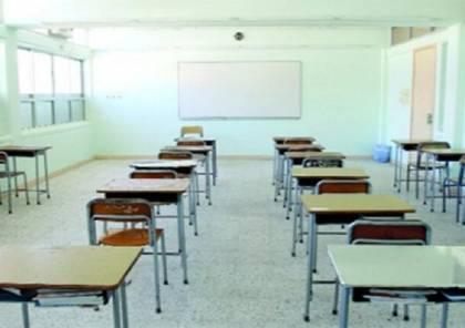 ثعبان أسود يفسد يوما دراسيا بإحدى مدارس السعودية