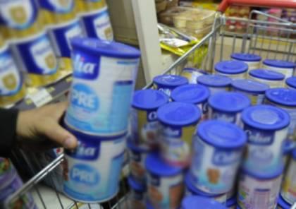 الصحة بغزة تحذر من نفاد الحليب العلاجى للأطفال المرضى