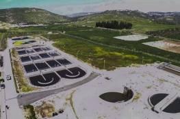 العطاري: قرار الحكومة المتعلق بمحطة معالجة المياه في نابلس استراتيجي