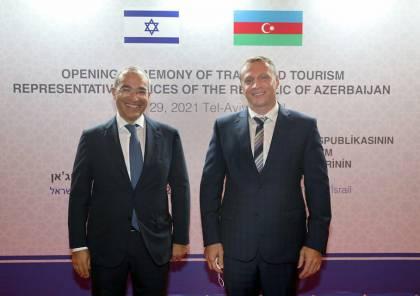 بعد 30 عاما من العلاقات: افتتاح أول ممثلية لأذربيجان في اسرائيل