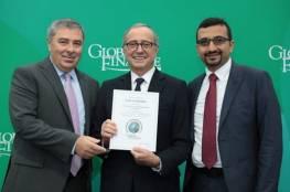 بنك فلسطين يحصل على جائزة أفضل بنك في فلسطين مجال الخزينة وإدارة النقد