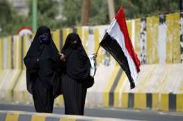 """إندبندنت: قصص تعذيب للنساء في سجون الحوثيين وإجبارهن على الدعارة """"باسم الوطن"""""""