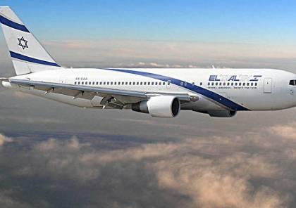السعودية تسمح لإسرائيل باستخدام مجالها الجوي في الطيران للإمارات