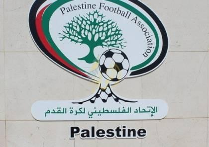 اختيار 74 لاعبا لتجمع منتخب الشباب بغزة