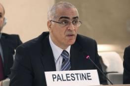 خريشة: مناقشة البند السابع الخاص بحالة حقوق الإنسان بفلسطين