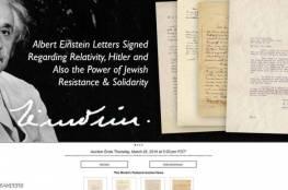 """الكشف عن رسائل نادرة من أينشتاين بشأن """"جنون هتلر"""""""