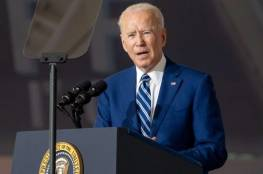 تقرير: إدارة بايدن تطلب من الكونغرس حزمة مساعدات عسكرية ومالية ضخمة لإسرائيل