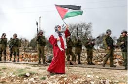 الاتحاد العام للمرأة بمصر: المرأة الفلسطينية ما زالت رمزاً للتحرر والأمل والديمقراطية