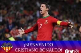 نادي في الدرجة الثالثة بأسبانيا يتعاقد مع رونالدو !