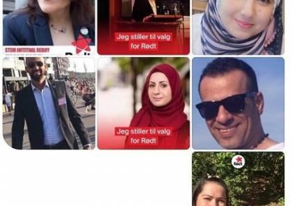 7 فلسطينيين يترشحون لانتخابات البلديات بالنرويج