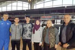 فلسطين تشارك في بطولة آسيا بالكراتيه تحت 21 عاماً