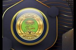 جدول امتحانات السادس الإعدادي في العراق 2020 الدور الثاني التكميلي