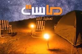 تردد قناة ماسة الجديد 2021 ضمن شبكة قنوات المجد السعودية