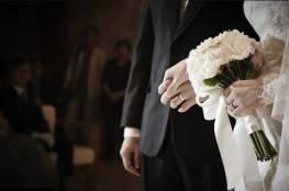 أربع نساء يمتنع الرجال عن الزواج بهن!