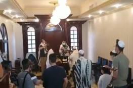 مجموعة من اليهود يحيون طقوس البلوغ في الإمارات (فيديو)