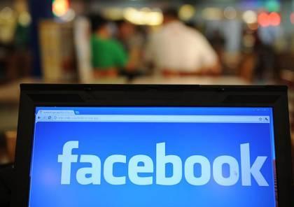 فرض غرامات على وسائل التواصل الاجتماعي