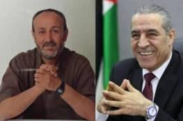 عبد القادر: أسرى فتح لعبوا دوراً كبيراً في الاتصالات بين اللجنة المركزية ومروان البرغوثي