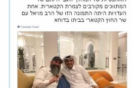القناة العاشرة : قطر عرضت سكوت حماس عن نقل السفارة للقدس مقابل تحسين اوضاع غزة