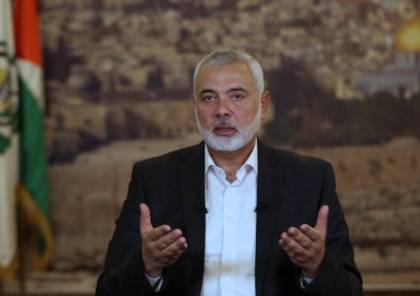 هنية : مستعدون لبذل الغالي والنفيس من أجل القدس وحريتها
