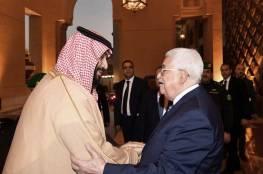 """تفاصيل """"خريطة فلسطين"""" التي عرضها محمد بن سلمان على الرئيس عباس"""