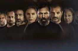 """""""الهيبة"""" أول مسلسل عربي يتم تقديم نسخة تركية منه"""