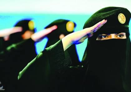 """في مطارات السعودية لأول مرة.. وظائف نسائية برتبة """"جندي"""""""