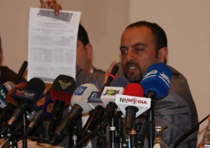 """الأردن :جدل عاصف بعد تعيين صاحب لافتة """"لن ندفع فواتير عهركم"""" في منصب رئيس هيئة الإعلام"""