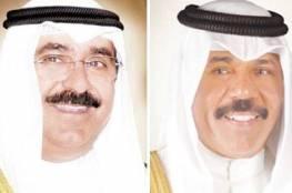 الشيخ مشعل الأحمد الجابر الصباح يؤدي القسم أمام مجلس الأمة ليكون وليا للعهد في الكويت