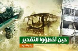 القسام ينشر اليوم تفاصيل جديدة عن العملية الأمنية الإسرائيلية شرق خانيونس