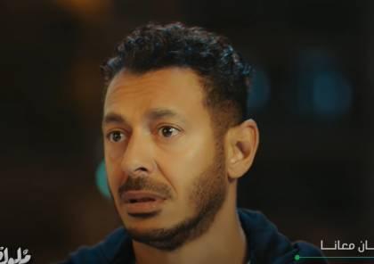 شاهد.. مسلسل ملوك الجدعنة الحلقة 24 كاملة مع مصطفى شعبان عمرو سعد